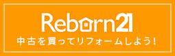 Reborn21のページを見る