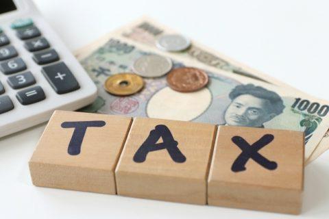2021年は不動産の売り時?減税制度・ポイント制度が売却を後押し!